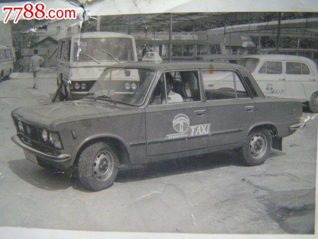 老照片【80年代,南京市出租汽车公司,出租车照片】