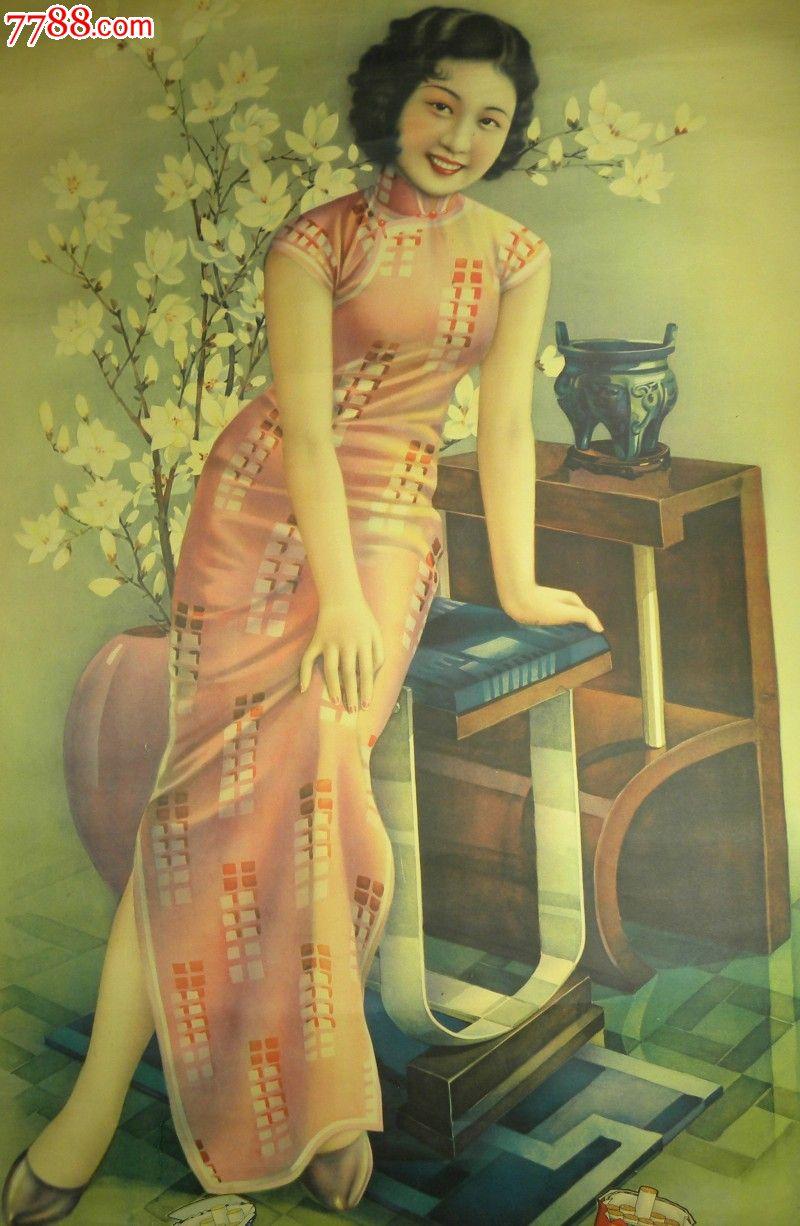 这是我十年前收藏的,民国名家黄子珍的四系盖缸,(1927图片