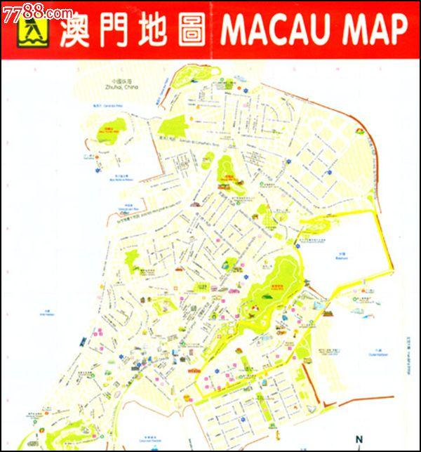 澳门地图(中英文)_旅游景点门票_紫禁龙藏舍【中国