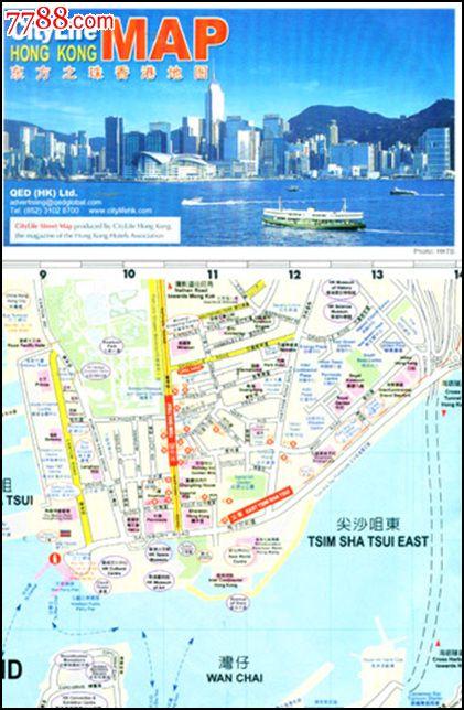 香港地图(中英文)_价格3元【紫禁龙藏舍】