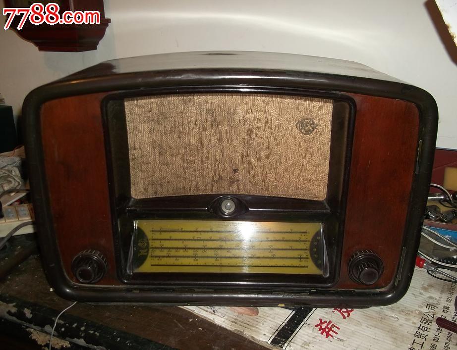 电子管收音机苏联波罗的海2200元,包运