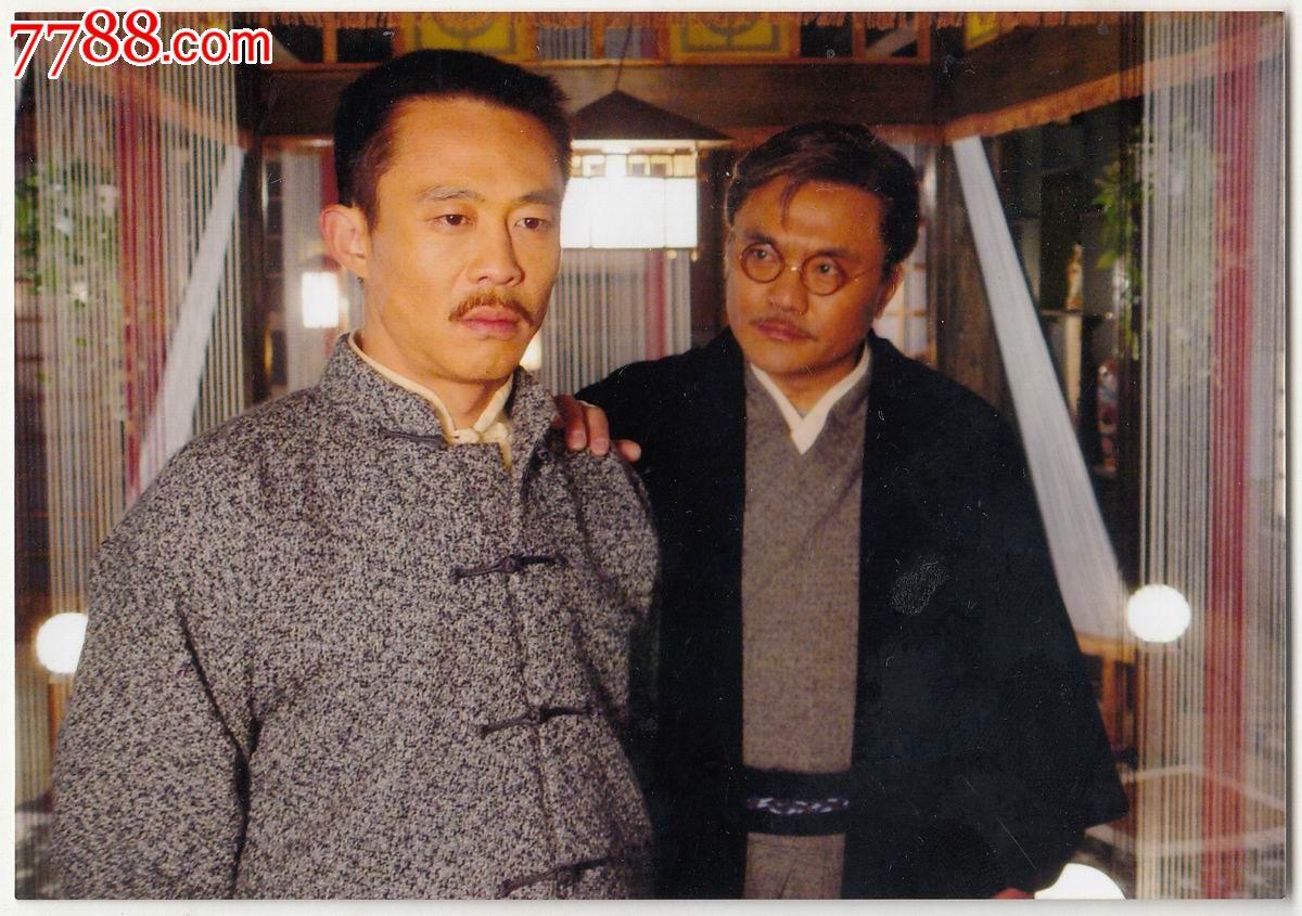 【电视剧-大染坊】剧情照片_价格2元_第1张_7788收藏__中国收藏热线