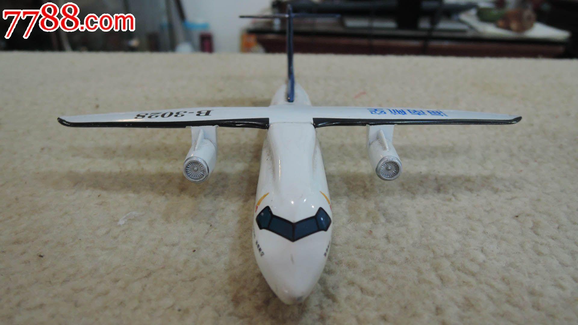 海南航空飞机模型_价格180元【民玩仟】_第3张_7788收藏__中国收藏