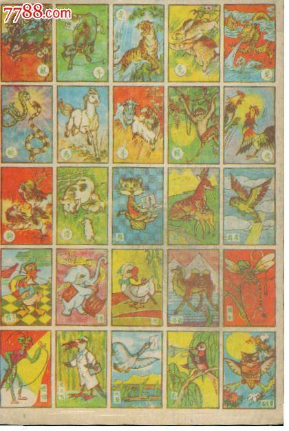 80-89年,产地不详,植物动物,套卡,,,,,,, 简介: 怀旧经典洋画 备注
