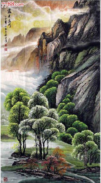 李志远·六尺竖幅山水图片