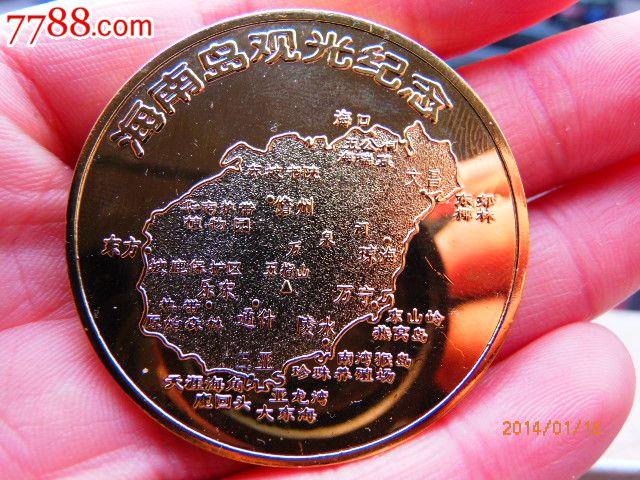海南岛地图铜章