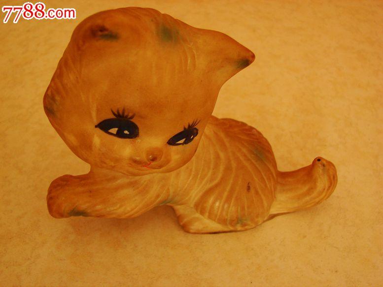 文革橡皮玩具--猫_价格180元_第5张_中国收藏热线