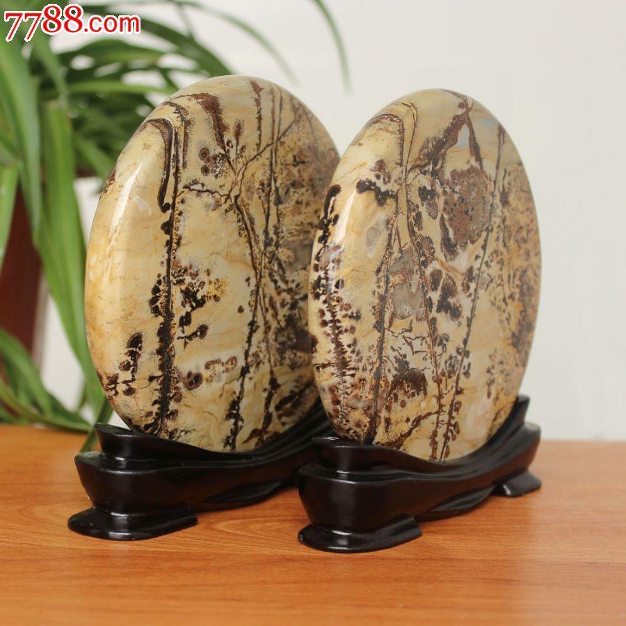 天然奇石草花石國畫石圖案石圓餅對餅z397成雙成對秋之回憶