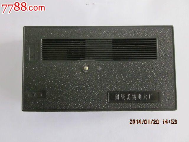孔雀795型便携式晶体管收音机