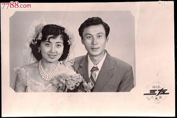 照片88(女披婚纱男西装结婚照)_老照片_磊盛洋仙藏居