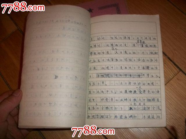 高中生写人作文700字【相关词_ 高中生写人作文】