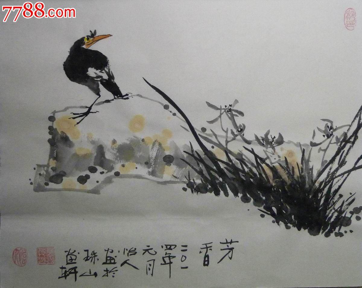 中国画花鸟写意