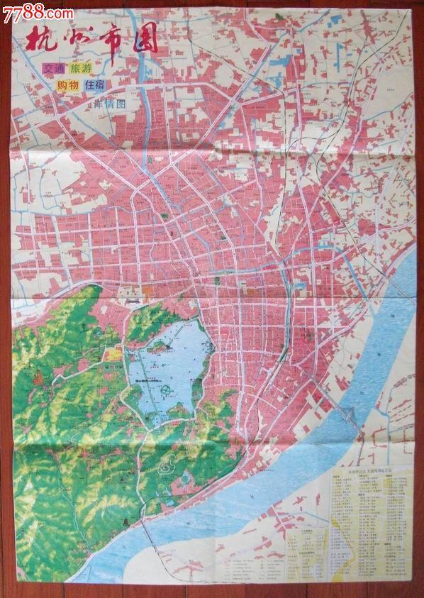 杭州市交通旅游图(海南地图