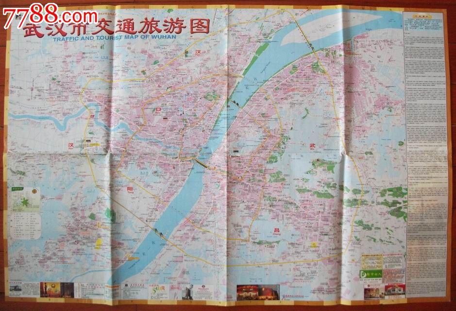 (湖南地图出版社