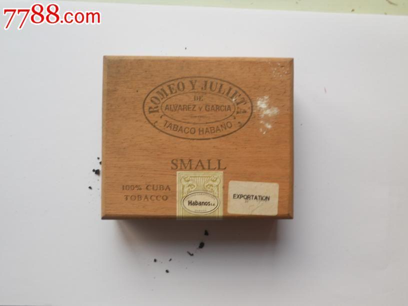 木头雪茄烟盒子
