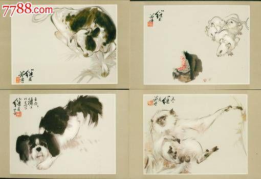 刘继卣动物画选