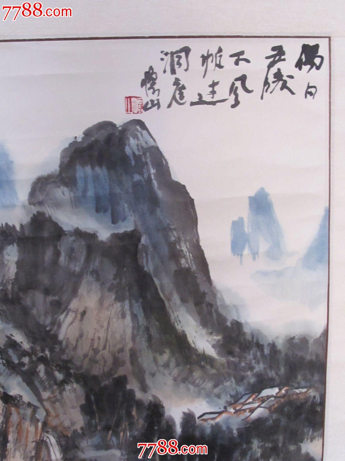 画家刘怀山(刘棣)《山水画》作品(画芯尺寸47*69)