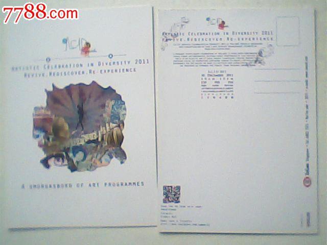 新加坡明信片,音乐艺术
