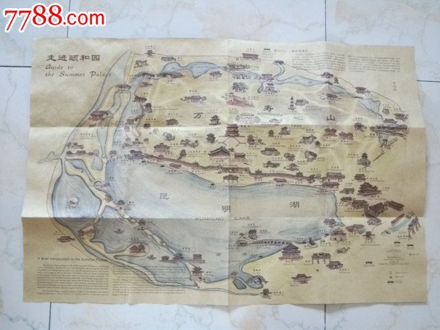颐和园(汉英对照)---北京手绘旅游图