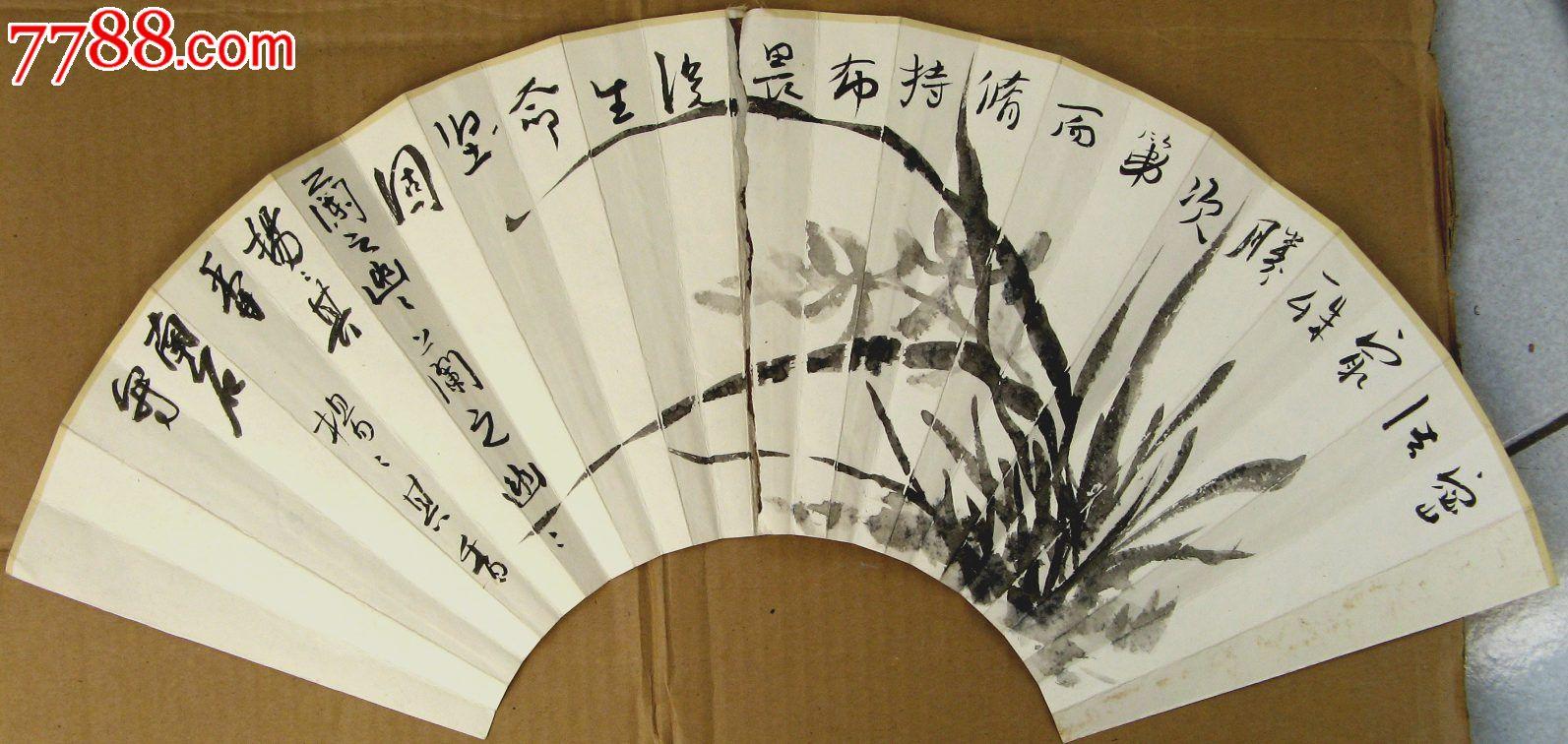 二尺横幅书画折扇扇面:诗词,兰花