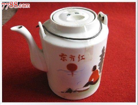怀旧收藏六七十年代老茶壶东方红瓷壶60年代家庭用品怀旧摆件
