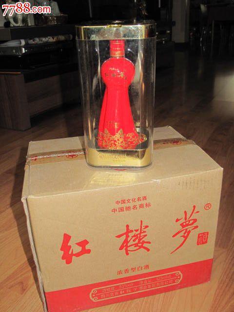 红楼梦酒版,52度,125ml,稀缺_价格180元_第2张_7788收藏__中国收藏