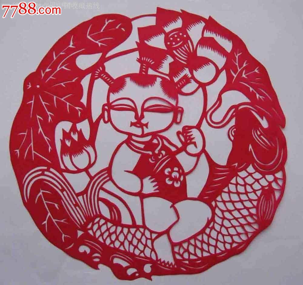 中国民间 剪纸 艺术 年年有余 剪纸 窗花