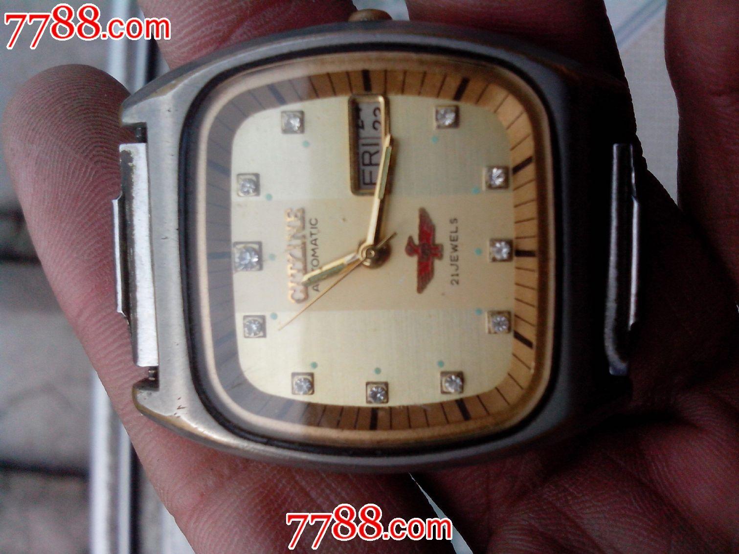 西铁城手表_价格45元_第1张_中国收藏热线