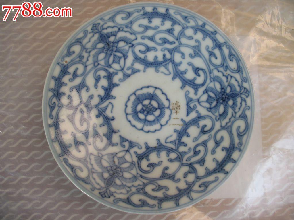 缠枝团花纹青花盘-价格:150元-se22245045-青花瓷