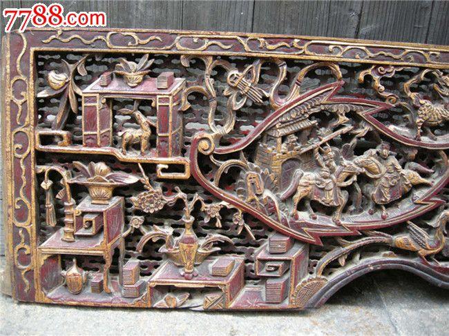 清朝木雕花板