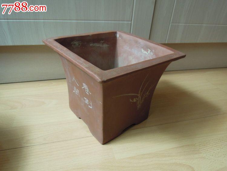 文革时期紫砂名人雕刻制作的紫砂花盆(保老保真)