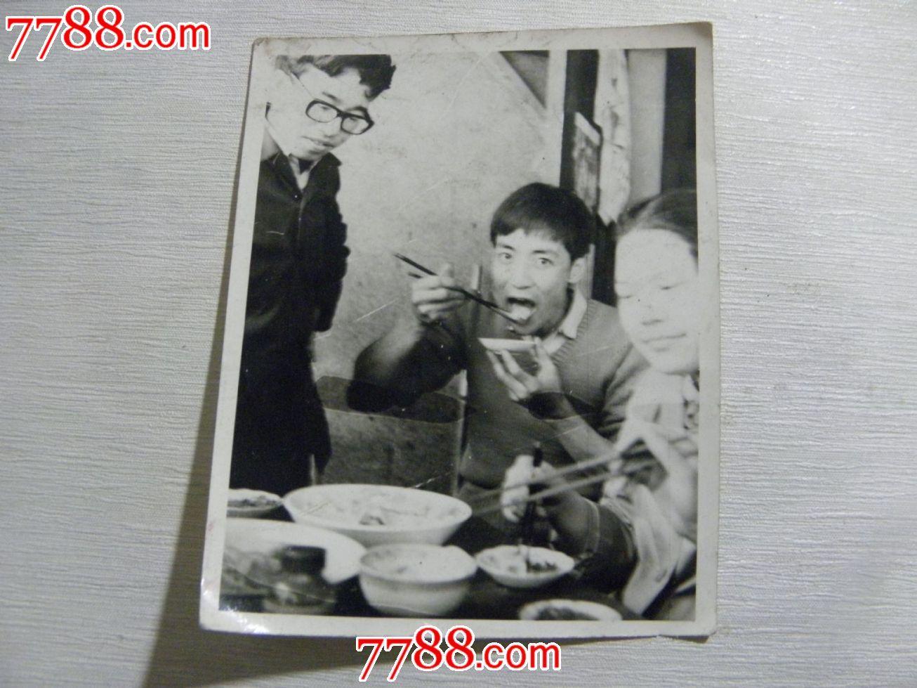 之乐 一家 人吃饭,老照片 小型合影照片,老图片