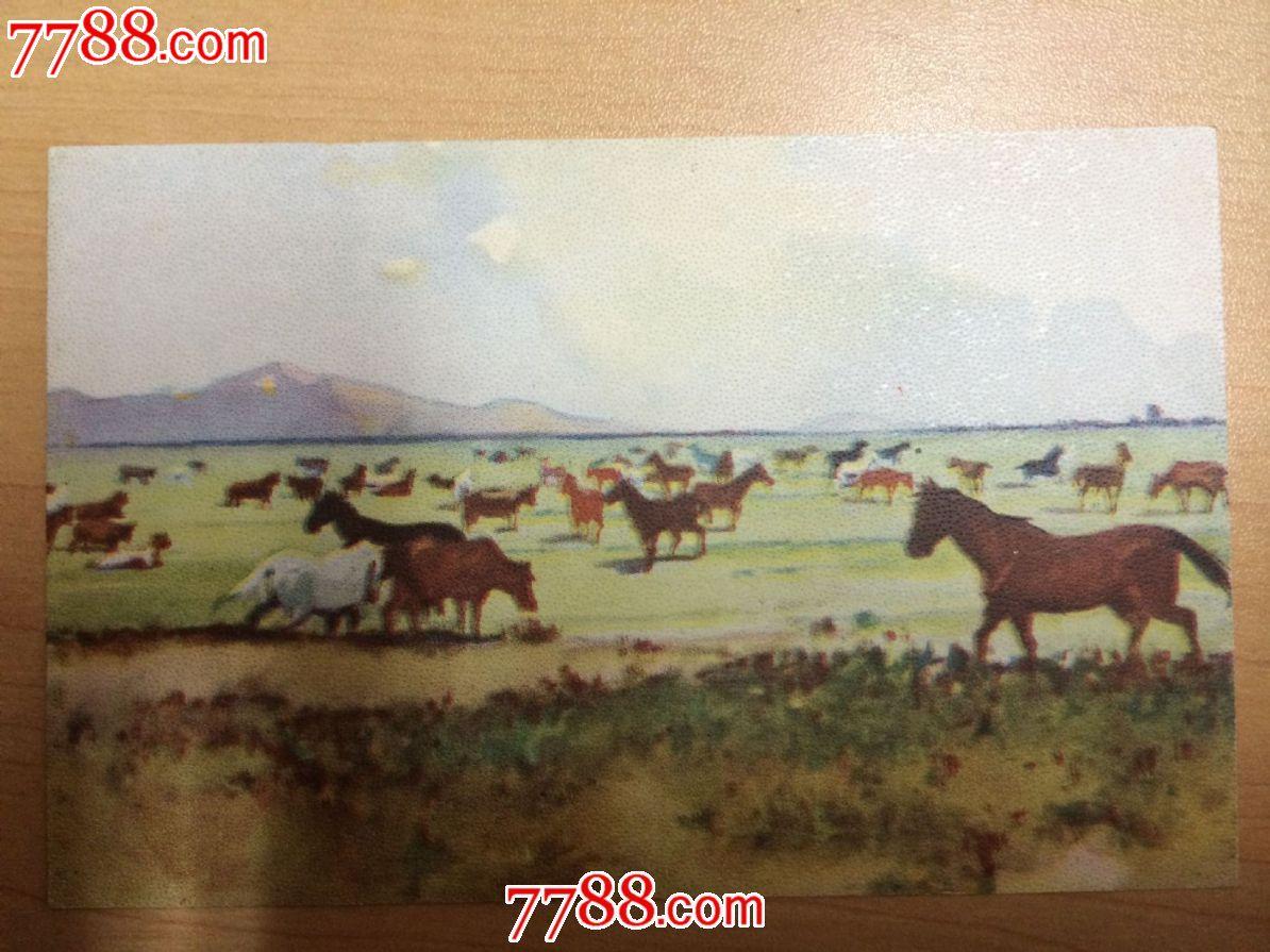 民国时期老明信片手绘水彩满蒙水彩马群