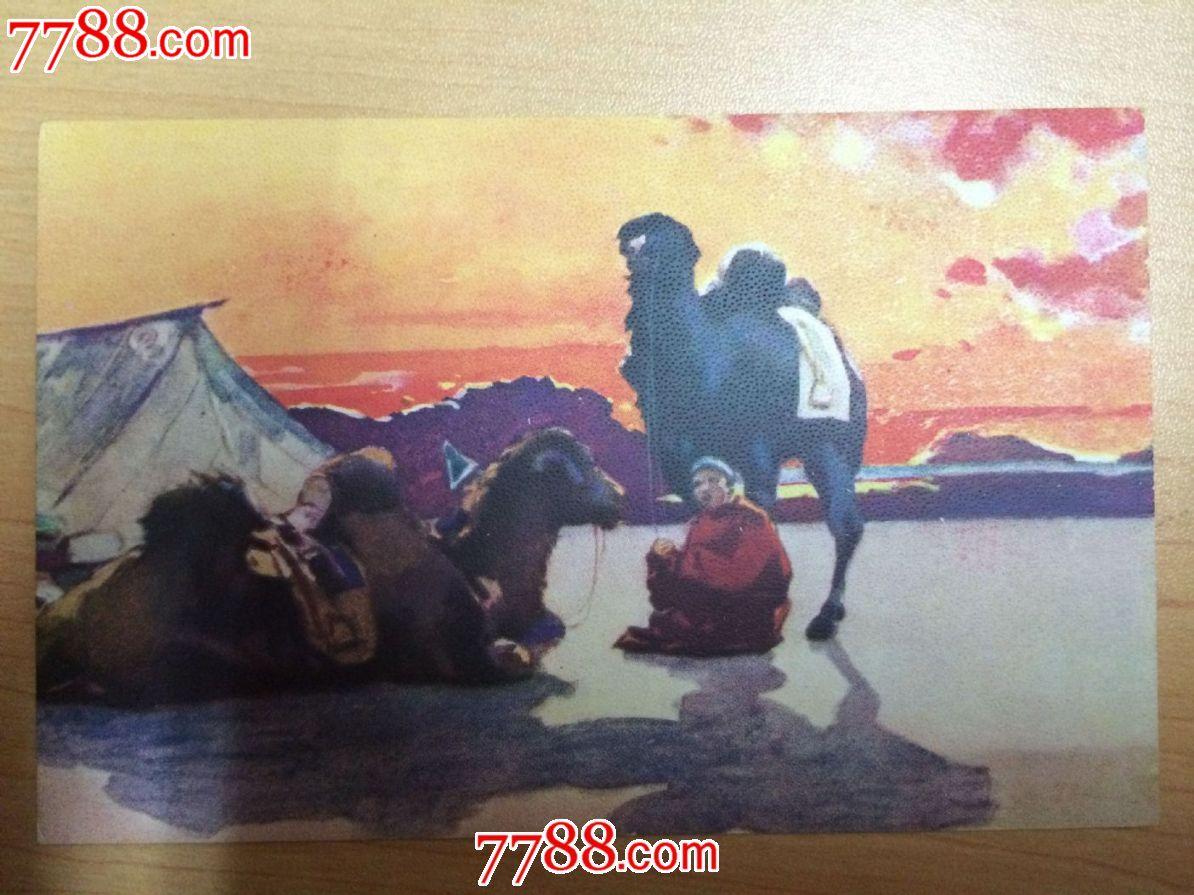 民国时期老明信片手绘水彩满蒙水彩骆驼