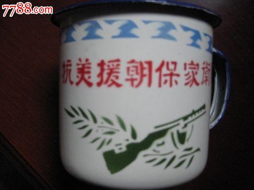 赠给最可爱的人中国人民赴朝慰问团