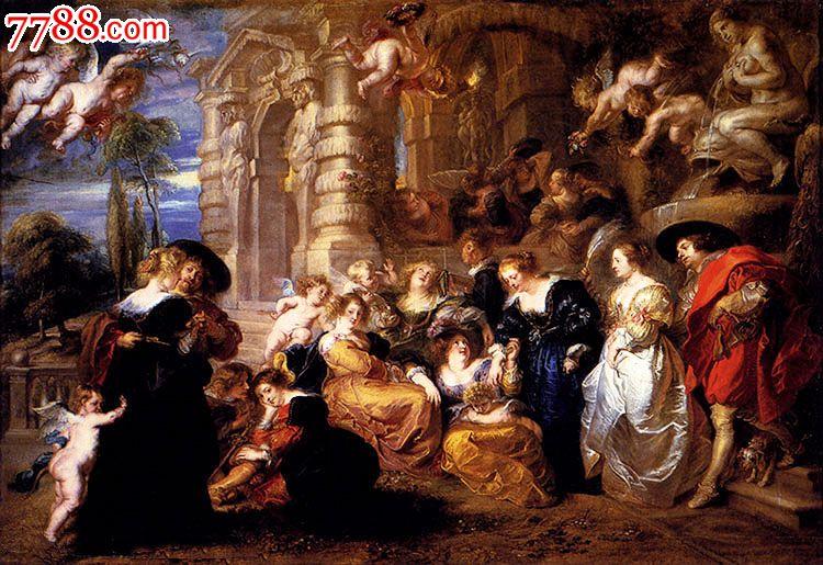 鲁本斯(PeterPaulRubens,15771640)所作一批以宗教和神话为题材的油画《复活》、《爱之园》、《末日审判》等,笔法洒脱自如,整体感强。特点是将文艺复兴美术的高超技巧及人文主义思想和佛兰德斯古老的民族美术传统结合起来,形成了一种热情洋溢地赞美人生欢乐的气势宏伟,色彩丰富,运动感强的独特风格,成为巴洛克美术的代表人物。