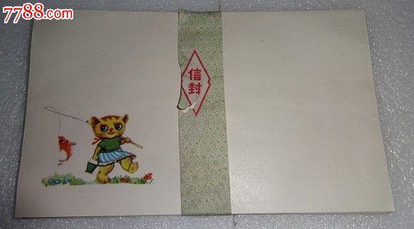 卡通动物美术信封