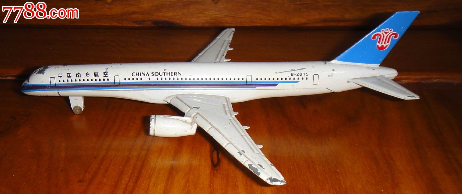 中国南方航空公司波音飞机模型(铝铸件)