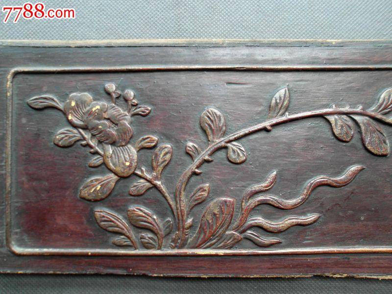 民国楠木花卉纹浮雕花板一对。长约37.3厘米,宽约11.8厘米。花卉刻工非常精细,包浆老道,其中一块板较完整,另一块板右侧花卉处有些小虫洞,边沿略有损坏,如图。