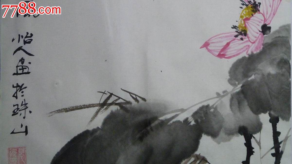中国画写意荷花鳜鱼《荷风》