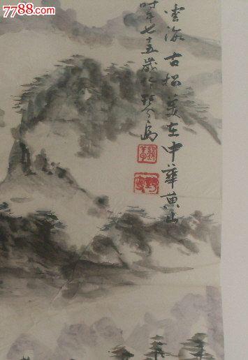 青岛画家刘祥云作品