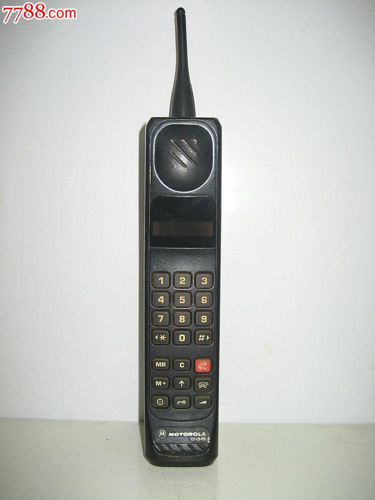 万泉收藏-摩托罗拉motorola888手机大哥大电话包邮