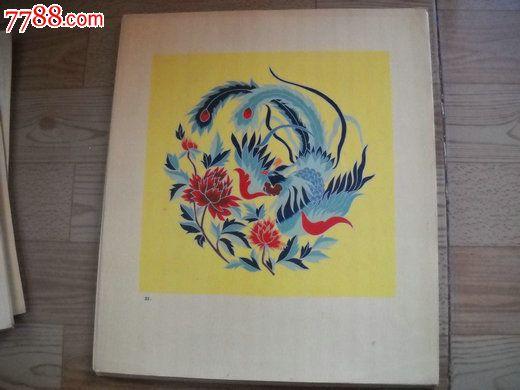 57年中国戏曲服饰图案6开(梅兰芳题)