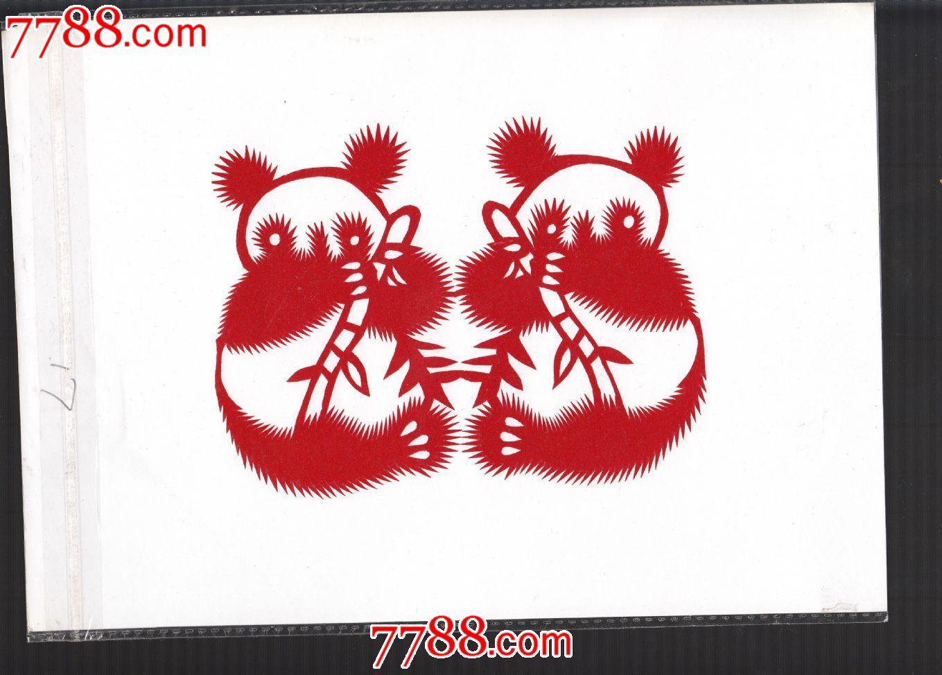 6 品种: 剪纸/窗花-剪纸/窗花 属性: 2000-2009年,,陕西,,动物,,单件