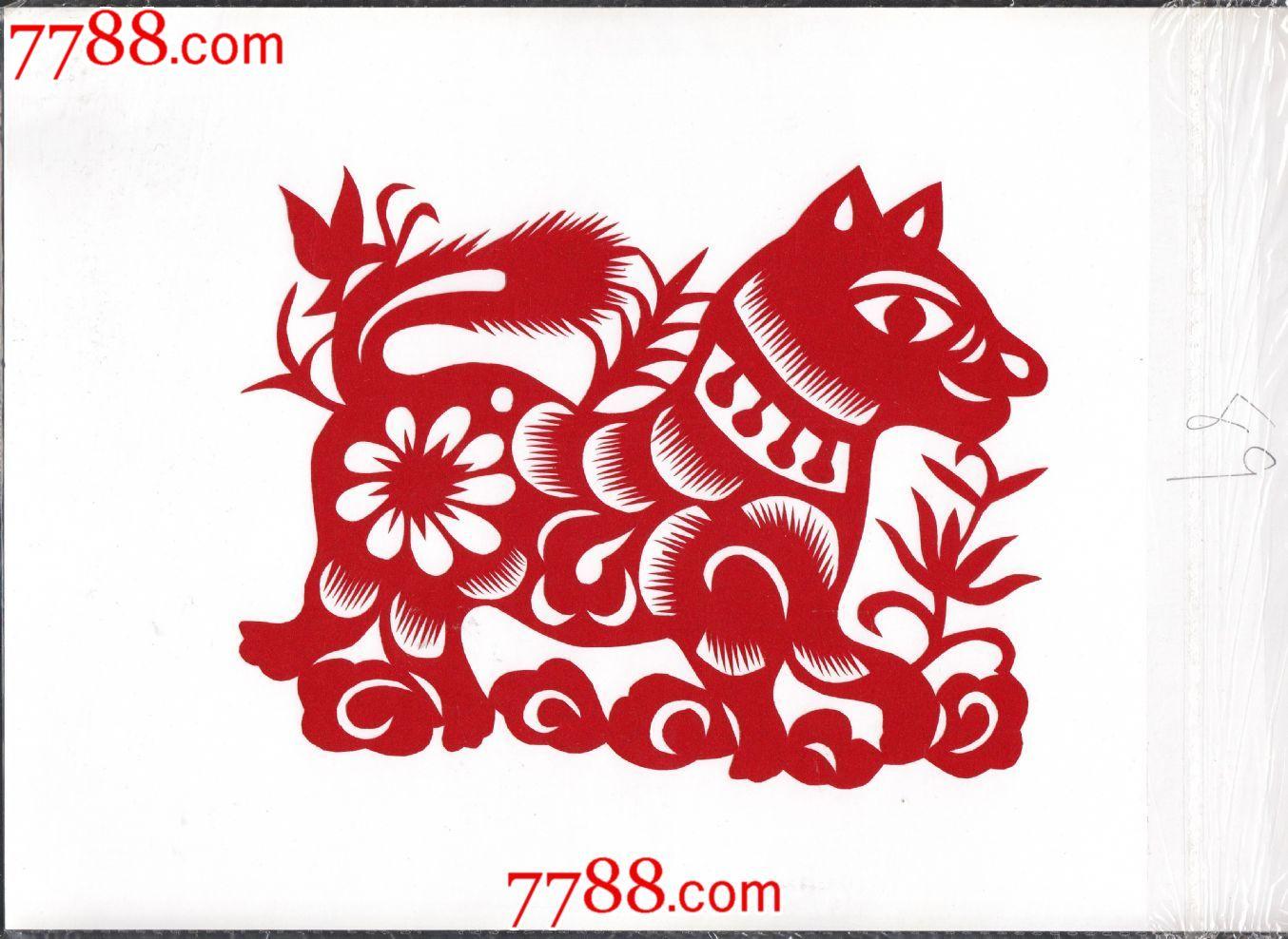 68 品种: 剪纸/窗花-剪纸/窗花 属性: 2000-2009年,,陕西,,动物,,单件