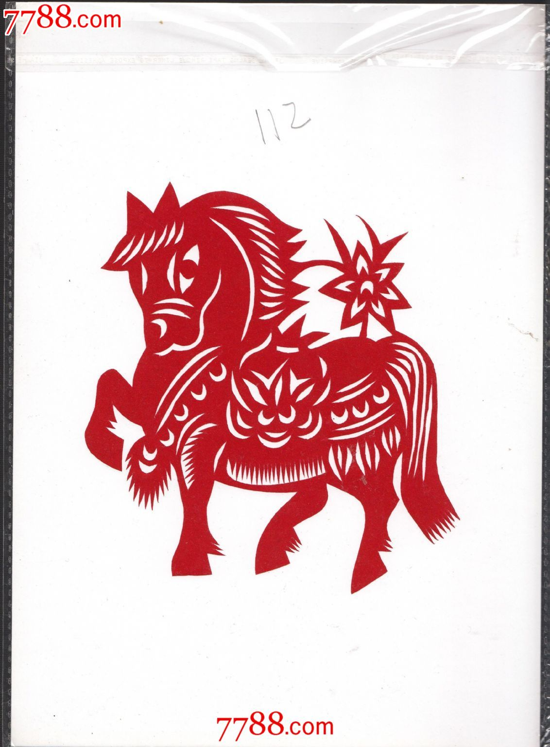 87 品种: 剪纸/窗花-剪纸/窗花 属性: 2000-2009年,,陕西,,动物,,单件