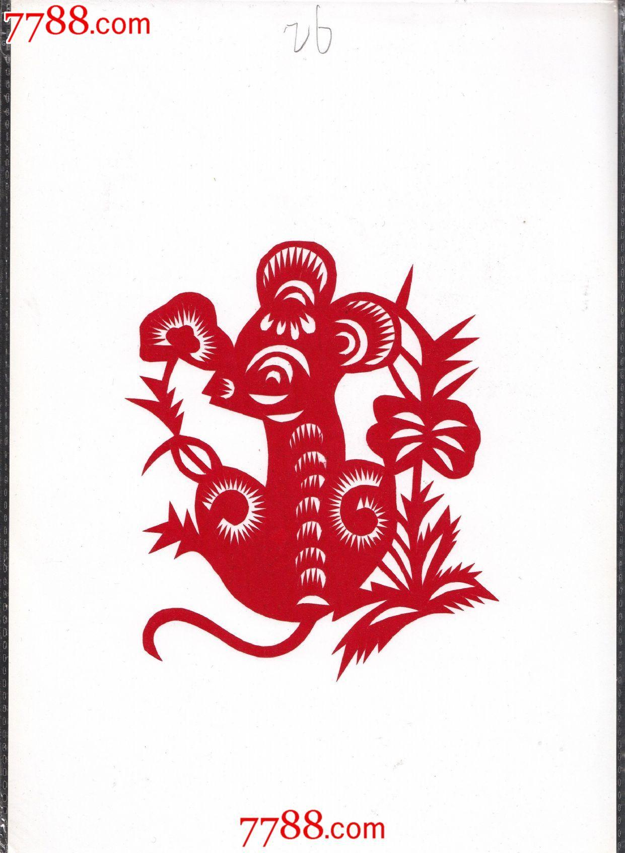 属性: 2000-2009年,,陕西,,动物,,单件,,,,, 简介: 剪纸026 备注