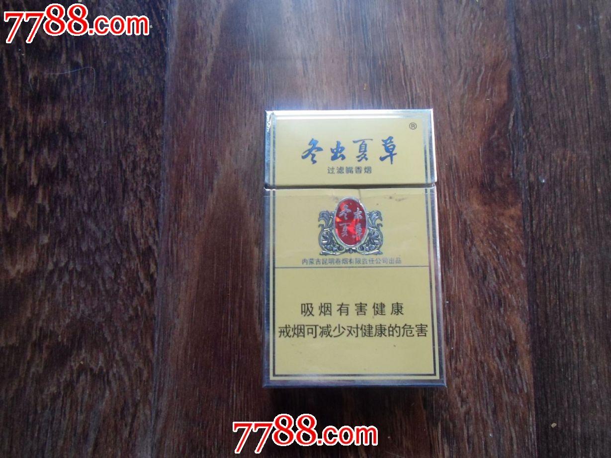 冬虫夏草--5_价格2元_第1张_中国收藏热线