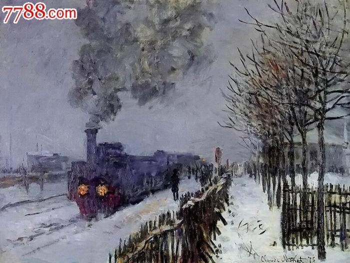世界名画,克劳德61莫奈油画系列,雪中的火车