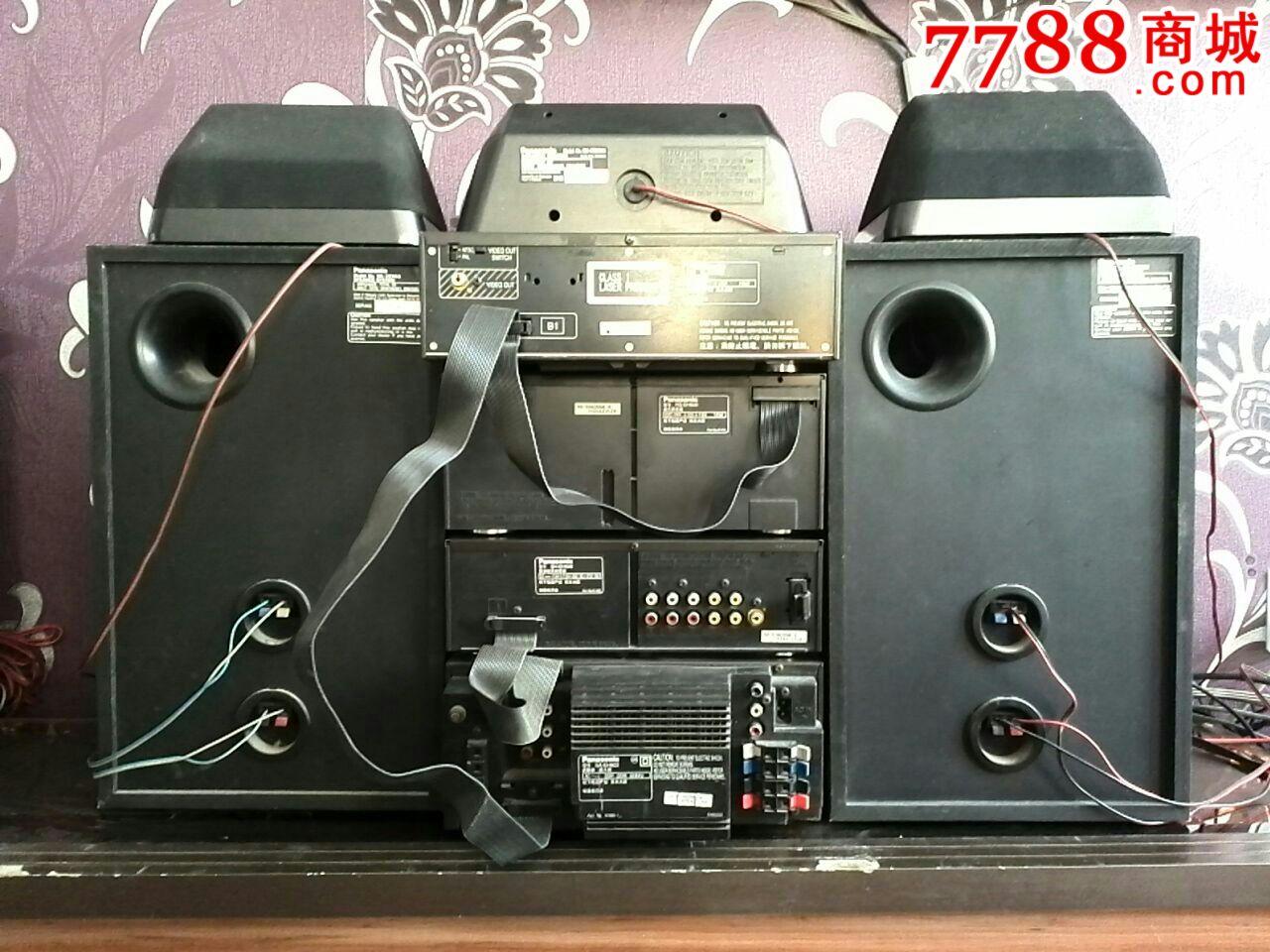 松下sc-vc968高端激光视盘组合音响_价格780元_第5张_7788收藏__中国